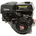 9 HP Powerpro HY270 RS Engine EPA Only