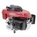 160cc 4.4 HP Honda GCV-160 Vertical Engine - Alternate 1